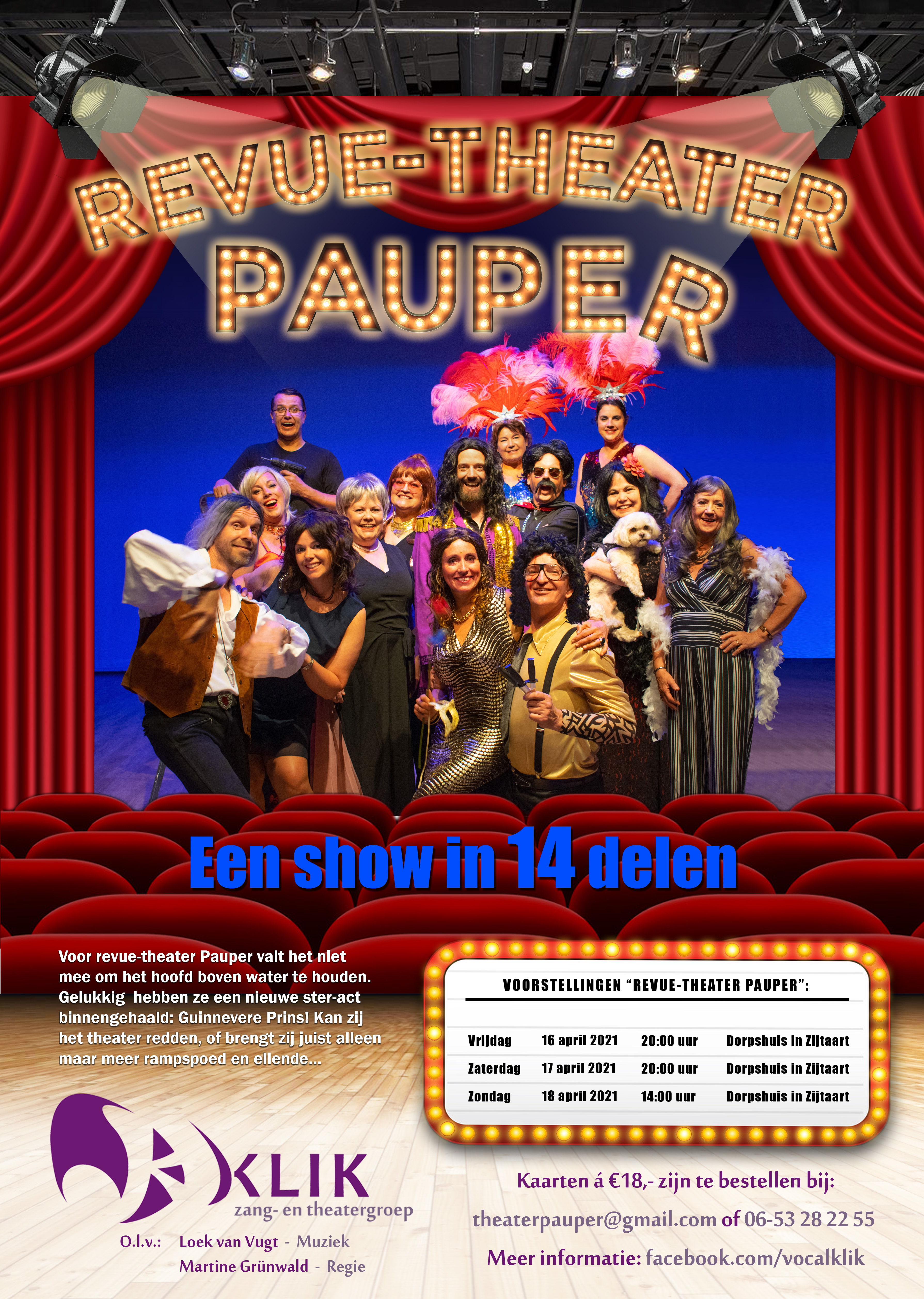 Theater Pauper   poster A3 nieuwe data 2021 def